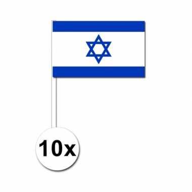 10 x zwaaivlaggetjes israelische vlag