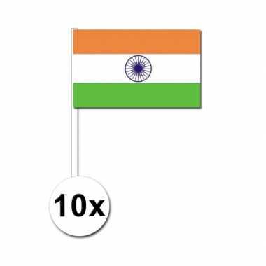 10 zwaaivlaggetjes indiase vlag