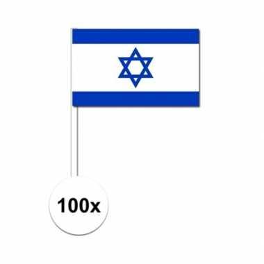 100x israelische fan/supporter vlaggetjes op stok