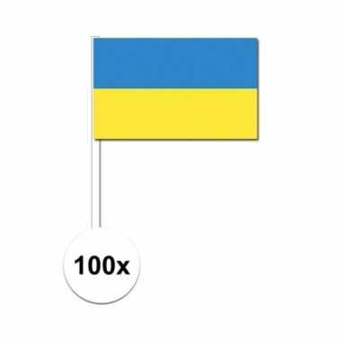 100x oekraiense fan/supporter vlaggetjes op stok