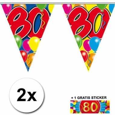 2 x leeftijd vlaggenlijnen 80 jaar met sticker