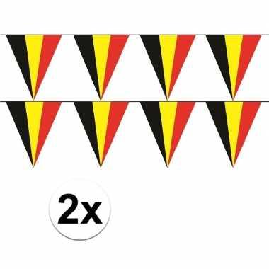 2x belgie vlaggenlijn / slinger 5 meter