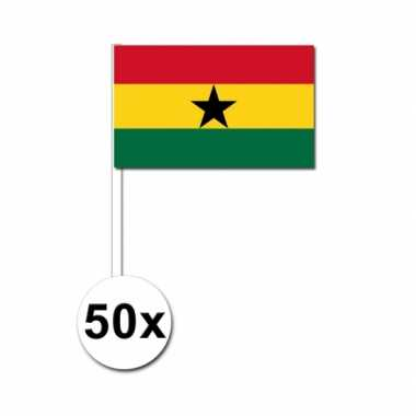 50 zwaaivlaggetjes ghanese vlag