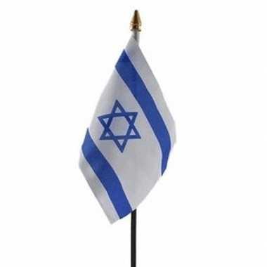 Israel luxe zwaaivlaggetje polyester