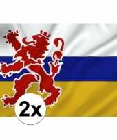 2x vlaggen van limburg