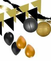 Black and gold feest thema versiering pakket xxl