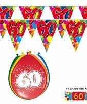 Feestartikelen pakket 60 jaar vlaggenlijnen ballonnen