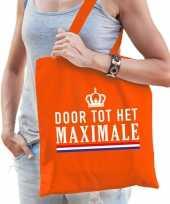 Katoenen oranje supporters tas voor dames